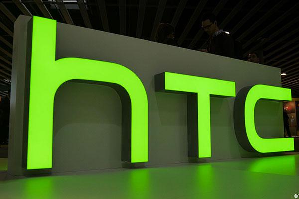Da HTC arriverà una sorpresa primaverile