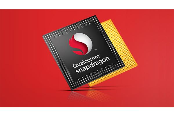 Snapdragon 625 e MIUI 9
