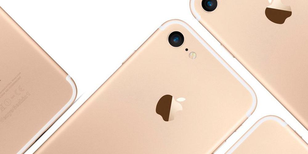 presentazione iPhone 7