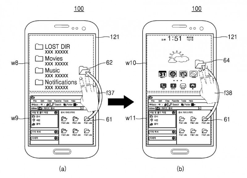 Samsung: brevetto per lo smartphone con due OS