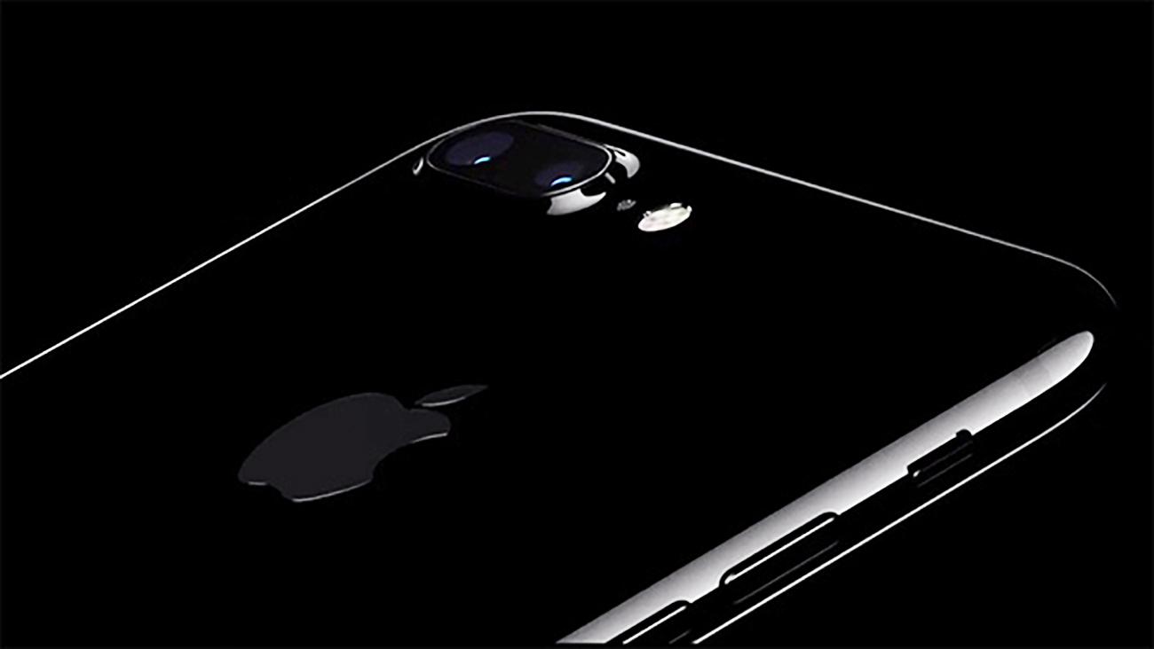 Apple annuncia iPhone 7 e iPhone 7 Plus: tutto quello che c'è da sapere | Prezzo | Novità | Uscita