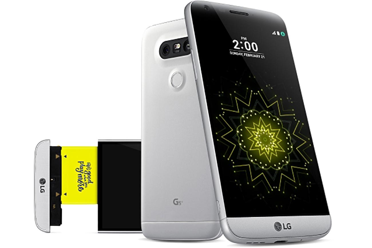 LG G5 Smart Edition: da ottobre in Italia a 499 euro