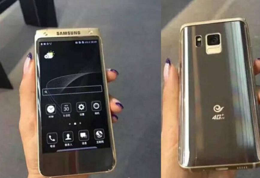 Samsung Veyron, il flip phone top di gamma con Snapdragon 820