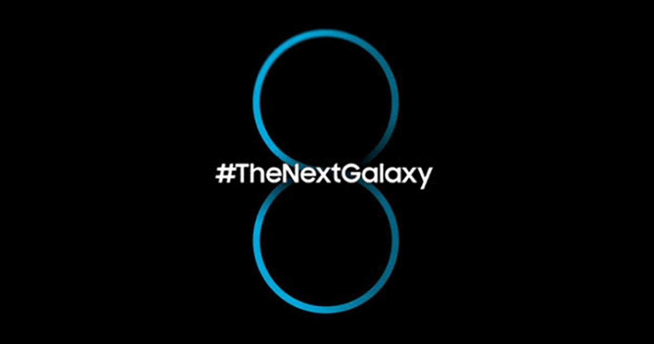 Galaxy S8: scanner dell'iride e doppia fotocamera a detta dei fornitori
