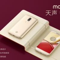 Lenovo Moto M dorato nella scatola