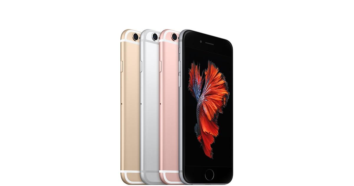 Batteria gratis per gli iPhone 6s che si spengono