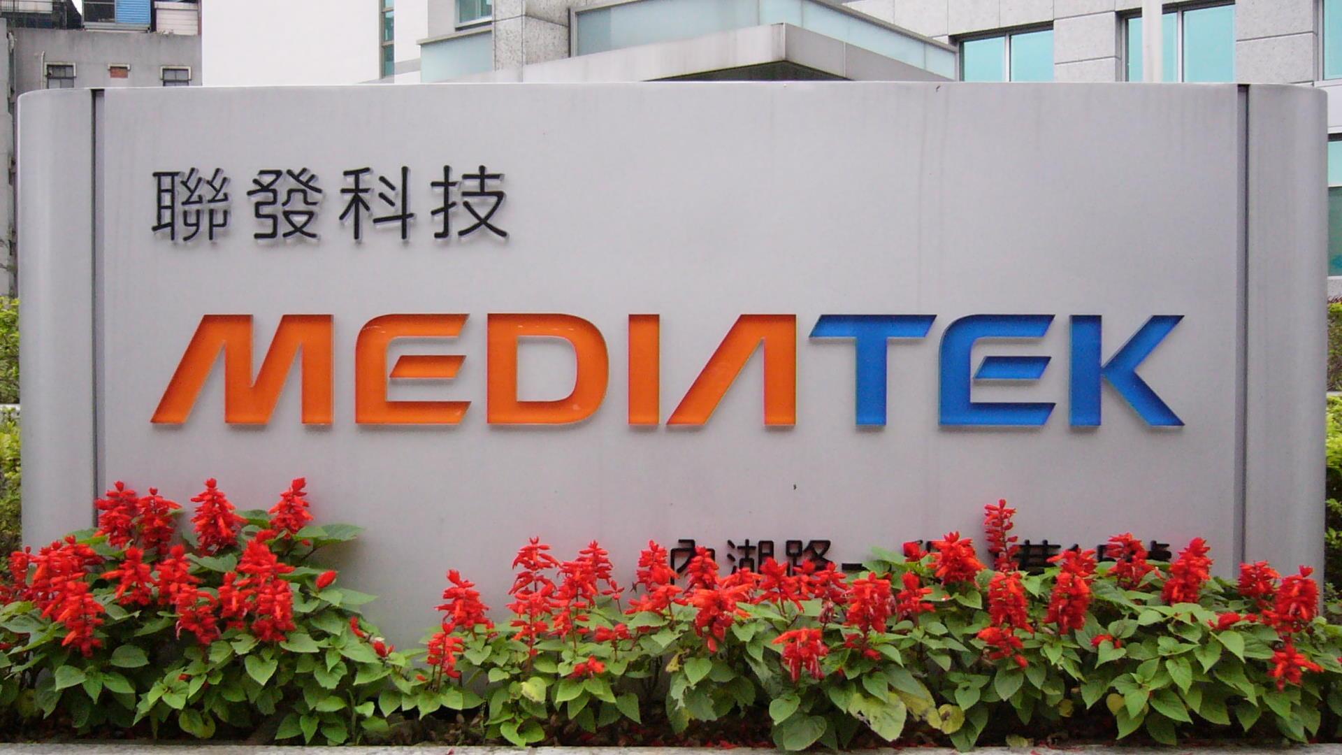 MediaTek MT8516