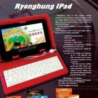 iPad Corea del Nord