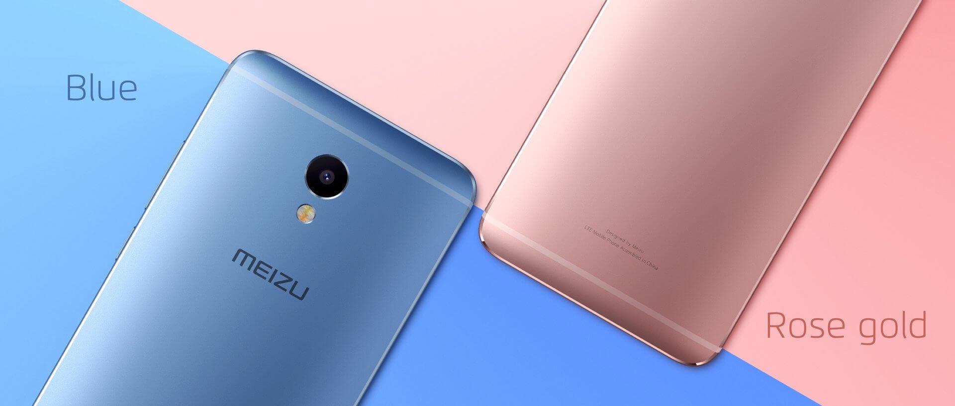 Meizu M3e ufficiale