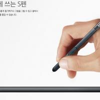 Galaxy Tab A foto 5