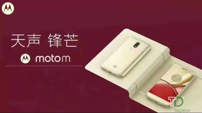 Lenovo Moto M oro