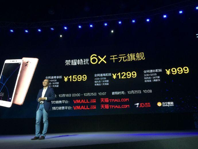 Prezzi in cinese di Honor 6x