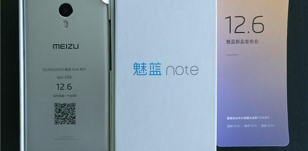 Meizu M5 Note retro e confezione