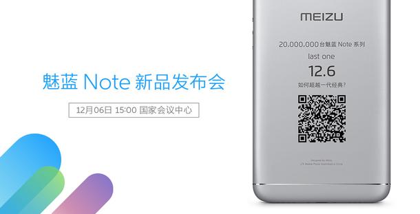 Meizu M5 Note, il nuovo mid-range sarà ufficiale a dicembre