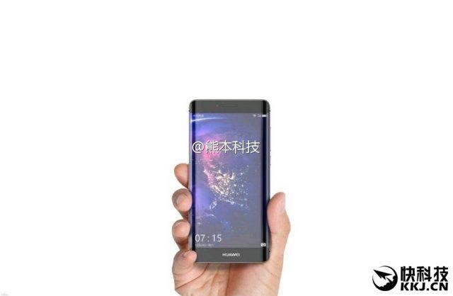Huawei P10 plus foto rubata 2