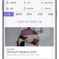 Samsung Pay Mini screen 3