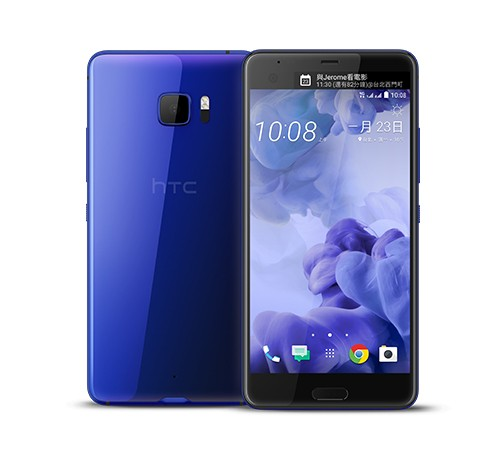 HTC U Ultra 128 GB
