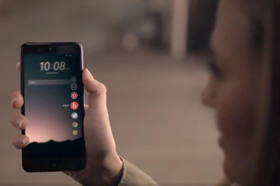 HTC U con sensitive frame