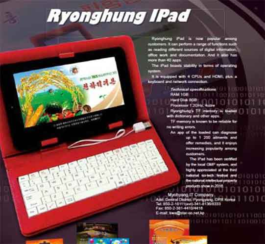 Un tablet chiamato iPad, Corea Nord ruba le idee a Apple