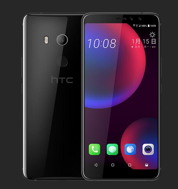 HTC U11 EYEs ufficiale con fotocamera da 12 MP
