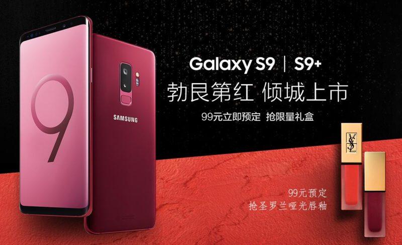 Samsung Galaxy S9 red