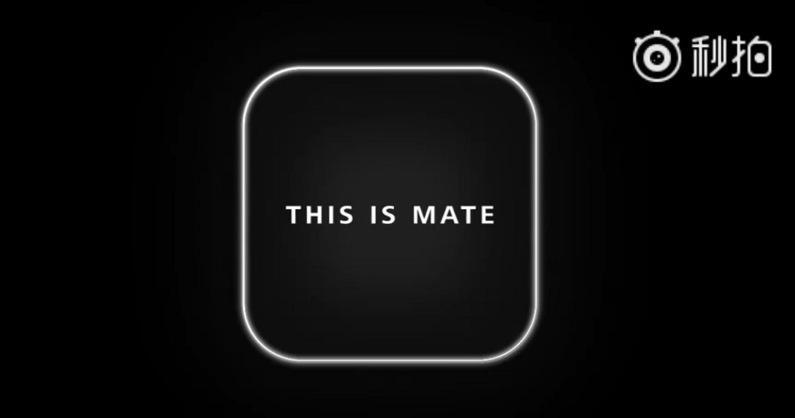This-is-Mate-Huawei-Mate-20-Teaser-Weibo
