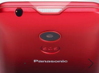 Panasonic-KX-TU150_1 senior phone