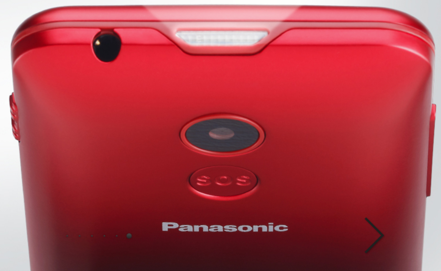 Panasonic-KX-TU150_1 senior phone