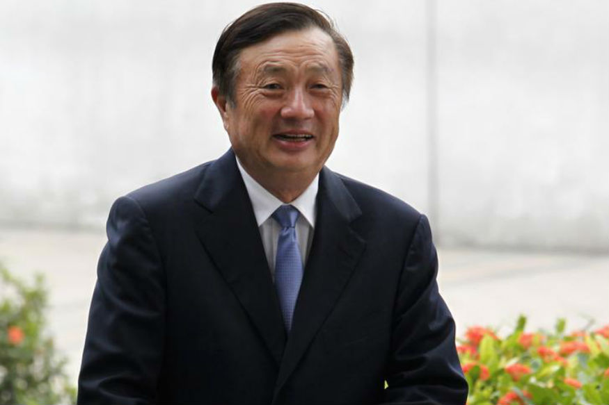 Ren Zhengfei Huawei