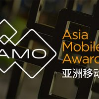 Asia Mobile Awards