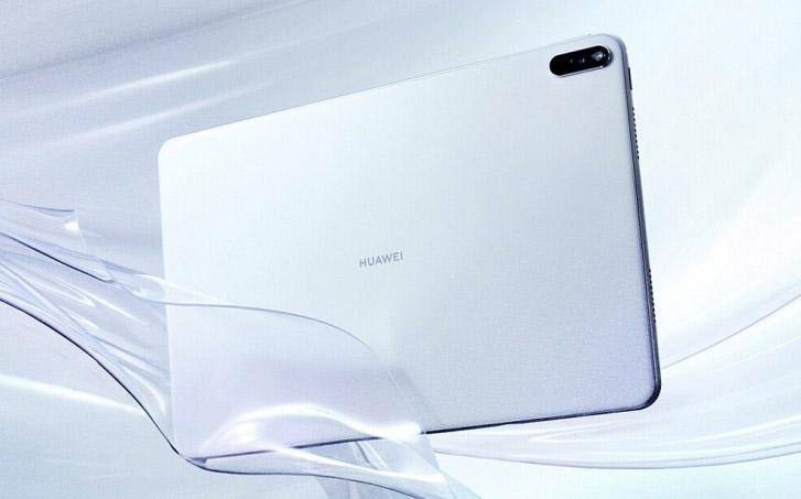 MatePad Pro Huawei