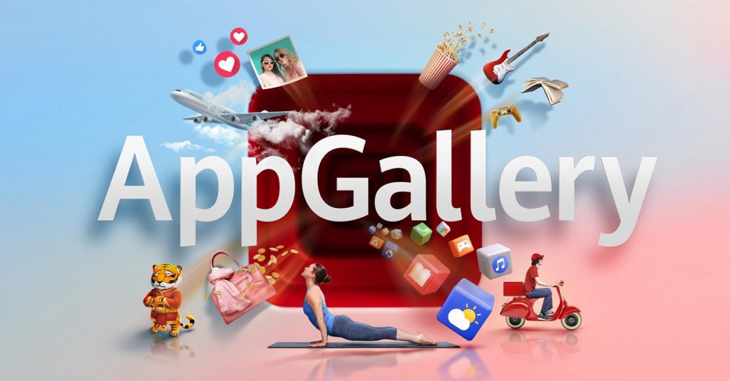AppGallery