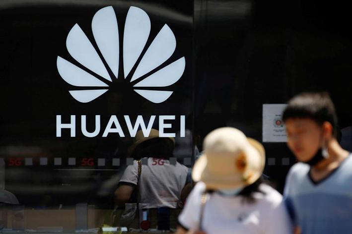 Huawei auto elettriche