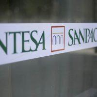 AppGallery Intesa San Paolo