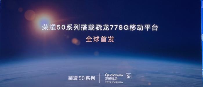 Honor Snapdragon 778G